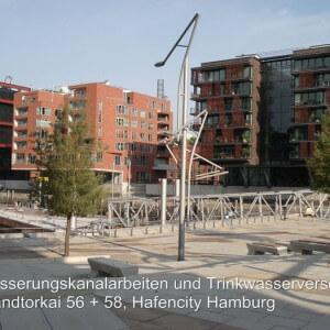 Entwässerung und Trinkwasserversorgung, Hafencity Hamburg